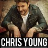 Chris Young, Rupp Arena, Lexington